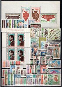 DJ146515/ MAURITANIA / YEARS 1960 - 1970 MINT MH MODERN LOT – CV 153 $