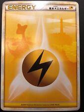 Carte Pokemon ENERGY LIGHTENING 2009 PHARAMP Call of Legend JAPANESE JAP NEUF