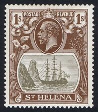 St Helena 1922 SG106b 1/- Grey and Brown TORN FLAG Superb MM Cat. £500.00