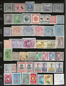 PARAGUAY...#406//570...Mint & Used...1944/60...47 Diff.