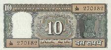 India P-69 10 rupees (1969) UNC