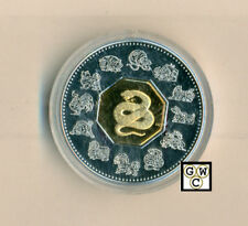 2001 Year of The Snake $15 Proof Silver (10418) (OOAK)