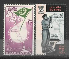 EGYPT MNH 1954 -  Evacuation of Suez Canal Zone by British Troops.