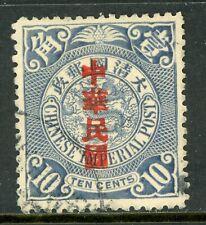 China 1912 Republic 10¢ Coiling Dragon Shanghai Overprint VFU N235 ⭐☀⭐☀⭐