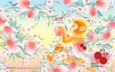 Hong Kong Lunar New Year Monkey HKD $10 stamp sheetlet MNH 2016