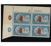 Israel 92, 1953, Makkabiade, Plattenblock xx, #n950