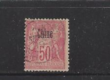 """FRENCH OFFICES IN CHINA - 9b - USED - 1894 - """"PEACE & COMMERCE"""""""