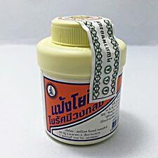 YOKI Talcum Powder Relief Itching Acne Skin Care Reduces Bacteria Herb  Rash