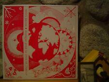 ARIEL KALMA Musique Pour Le Reve Et L'Amour 2xLP/1981/Ltd.500/Terry Riley/NEW!