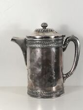 Gorgeous Reed And Barton lined pitcher.  Silverplate for the US Navy??