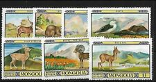MONGOLIA SG852/8, 1974 FAUNA MNH, CAT £10+