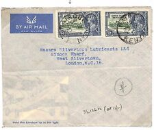 D217 1935 British KUT KENYA Nairobi Silver Jubilee Issue Fine Commercial Airmail