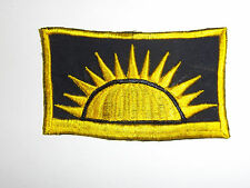 b8596 1960's Africa  Army of Republic of Biafra Nigeria Igbo patch C9A5