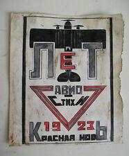 Vecchio Quadro 1923 Russian avantgarde Avanguardia Russa Rivista Aviazione
