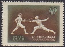 RUSSIA 1956 Mi 1858C Perforation 12 1/2 MNH OG