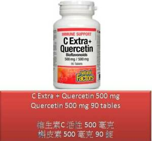 90 T C Extra + Quercetin 500 mg Quercetin 500 mg - Natural Factors