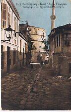 FRENCH POSTCARD Thessaloniki The Church of Saint George 1918 - OAS - MORTLAKE