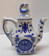 Teapot Pitcher Bird Lid Chinese Designs Blue and White Porcelain Vintage