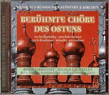 BERÜHMTE CHÖRE DES OSTENS / CD (LASERLIGHT CLASSICS 14 761) - NEU