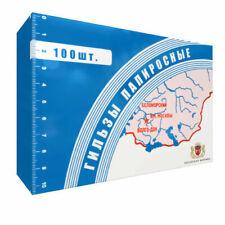 Russian cigarette sleeves Belomorkanal 100 pieces