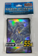 "Yugioh Cards Sleeves [55PCS] ""Blue Eyes White Dragon"" / KONAMI / Sealed"