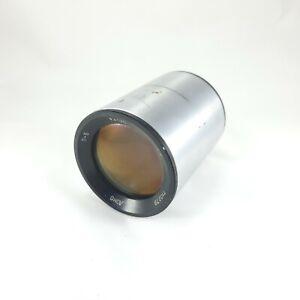 ussr vintage lens lomo P-5 f=120 1:2