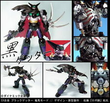 Fewture Art Storm Hobby Japan Exclusive EX Gokin Black Getter Ryuma Mode ver.