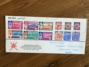 1966 Muscat & Oman  12 stamps First Def. Issue of Postage Stamps by Sultanate