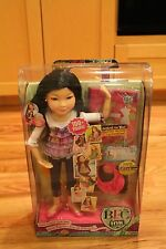 BFC Ink Doll Yuko 18'' Box in Near Mint/Mint+ Condition NIB Brand New