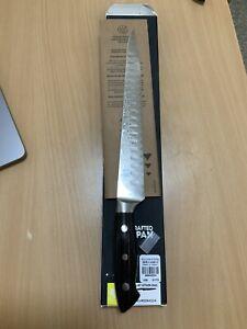 Shun Reserve SG2 Slicing Knife 9 1/2'' New, Rare, Discontinued