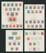 BAHRAIN STAMPS 1933 KGV TO SG #13 2rs MOG PAIR & 1934 & KUWAIT 1923-1937 4 PAGES