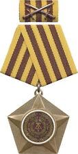 DDR B.0015c Kampforden Bronze