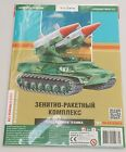 Umbum 061 - Carro Lanciamissili (Rocket Launcher Tank) - 3D Puzzle