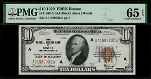 1929 $10 Federal Reserve Bank Note - Boston - FR.1860-A - Graded PMG 65 EPQ