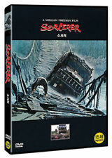 Sorcerer / Wages Of Fear (1977) - William Friedkin DVD *NEW
