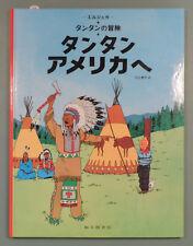 Tintin en Japonais Amerique Herge ed Shoten