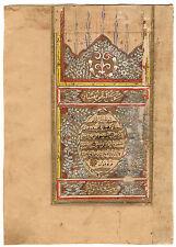 GOLD ILLUMINATED OTTOMAN QUR'AN  LEAF 1284 AH (1867 AD) 102