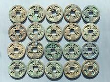 Tomcoins-China North Song Dynasty XiangFu TB cash coin Large character