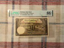 Pick 13 PAKISTAN 10 RUPEES 1951 Abdul Qadir PMG 66 EPQ Gem Uncirculated