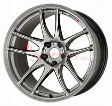 WORK EMOTION CR Ultimate Kiwami 19in 8.5J +42/+35/+25 5x100/5x114.3 Glim Silver