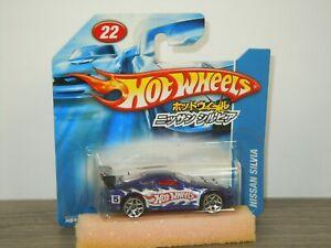 Nissan Silvia - Hotwheels Hot Wheels - in Rare Japanish Box *44340