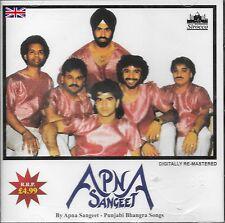 APNA SANGEET - APNA SANGEET PUNJABI BHANGRA SONGS - BRAND NEW ORIGINAL CD