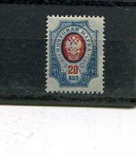 IMPERIAL RUSSIA YR 1909,SC 82,MI 72 IA,MNH,WOVE PAPER,SHIFTED BACKGROUND