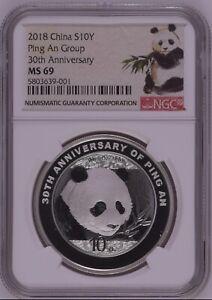 NGC MS69 2018 Silver panda coin China Ping An Group 30th Anni COA