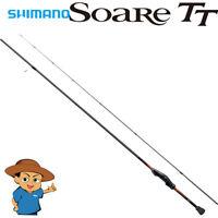 Shimano SOARE TT S80L-T Light fishing spinning rod 2020 model