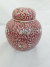 "VINTAGE CHINESE RED PINK GINGER JAR TEA CADDY LID ALMOST 5"" TALL SIGNED"