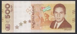 Abkhazia 500 apsars 2018 UNC from the bundle! Best price!