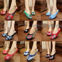 Womens Chinese Embroidered Flat Shoes Slippers Floral Folk Cloth Shoes Handmade