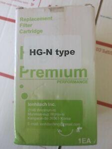 HG-N High Performance USA Water Filter for Enagic Kangen Filter Leveluk SD501