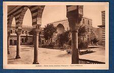 CP - Syrie Damas - Damas Palais Asem Institut Français Cour Intérieure - Syria